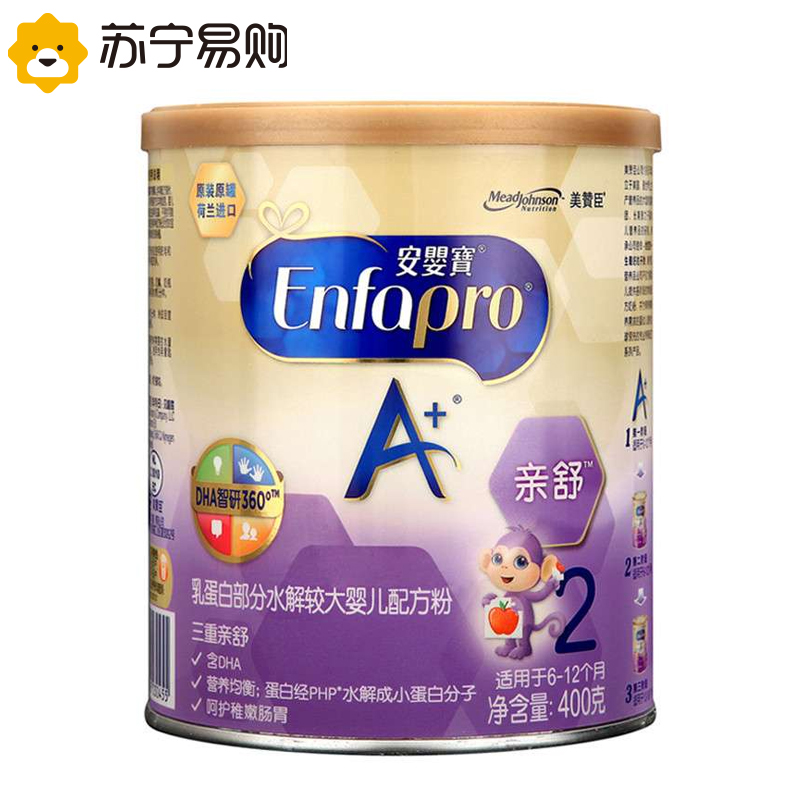 [Suning tesco] paragraph 2 mead johnson infant bao an a + pro shu larger infant formula milk powder 400g canned * 1