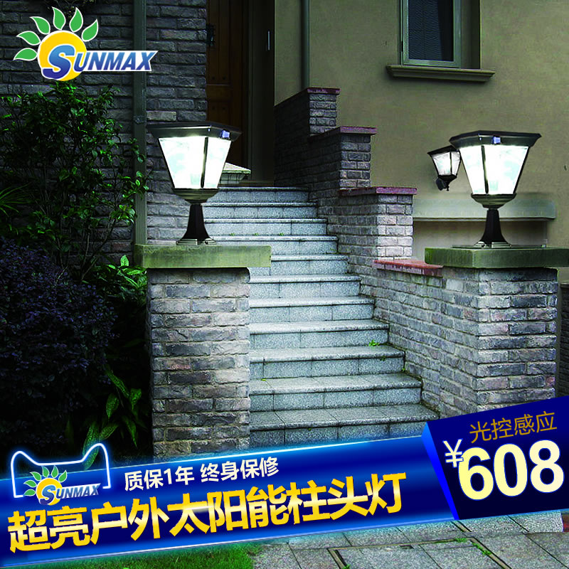 Sunmax super bright solar pillar light outdoor wall lamp post lights villa door sensor lights garden lights waterproof