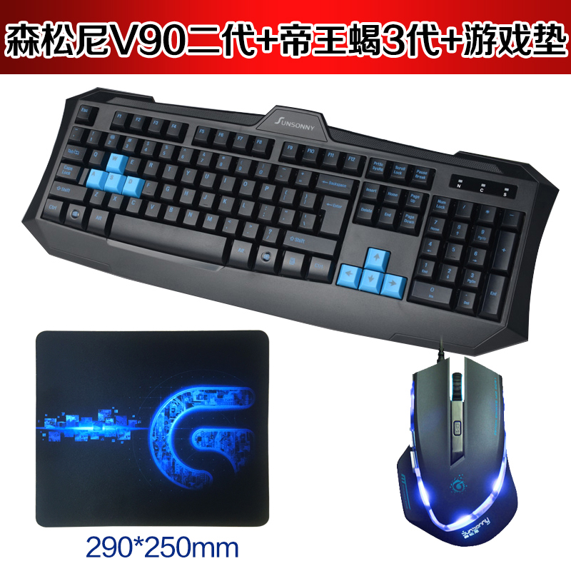 Sunsonny emperor scorpion glare 3 s laptop mouse usb wired gaming keyboard mouse and keyboard set cafe