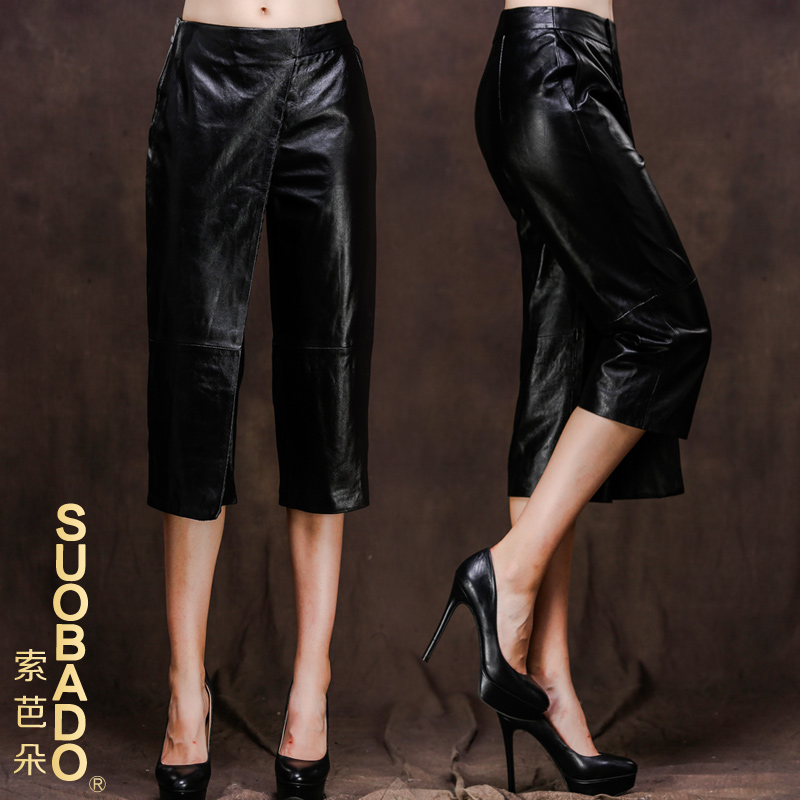 Suoba duo 2016 fashion cotton flax haining leather sheep skin leather pants leather pants carrot pants casual pants pant