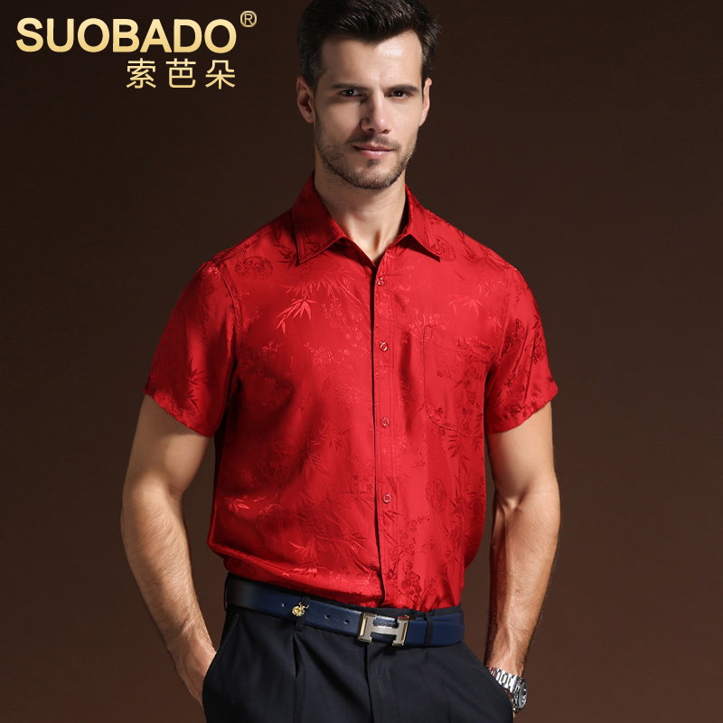 Suoba duo 2016 summer men's business casual men's big red shirt silk blouse silk shirt