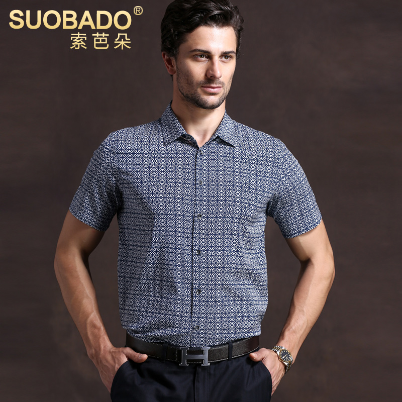 00087dd4bdb2 Get Quotations · Suoba duo fashion business heavy silk short sleeve silk  shirt silk shirt printing slim men s shirts