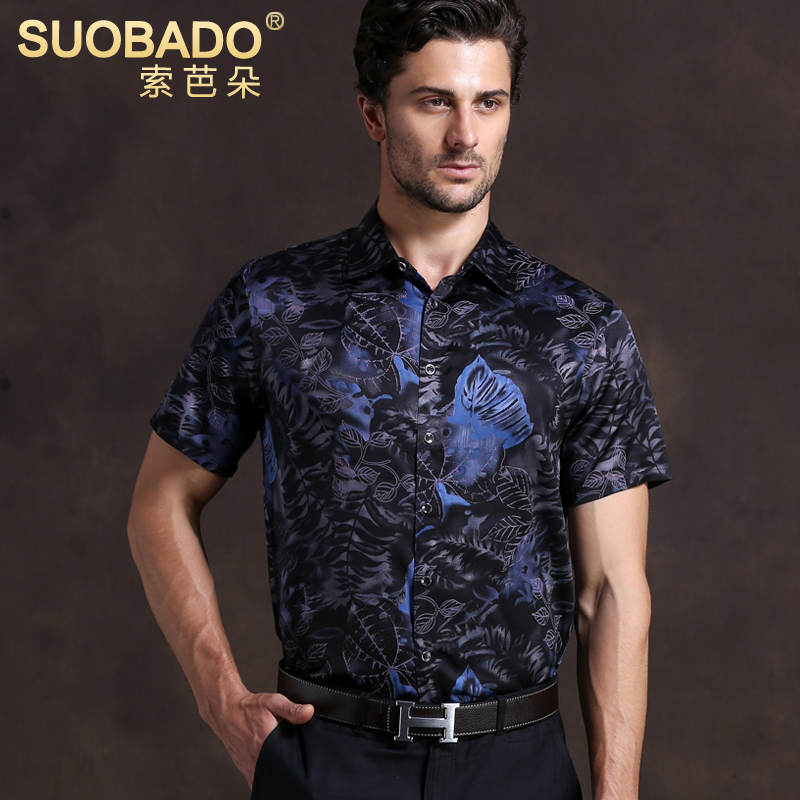 43c4088af7e9 Buy Suoba duo fashion business men long sleeve shirt silk stretch satin silk  jacquard herringbone casual mens shirts in Cheap Price on Alibaba.com
