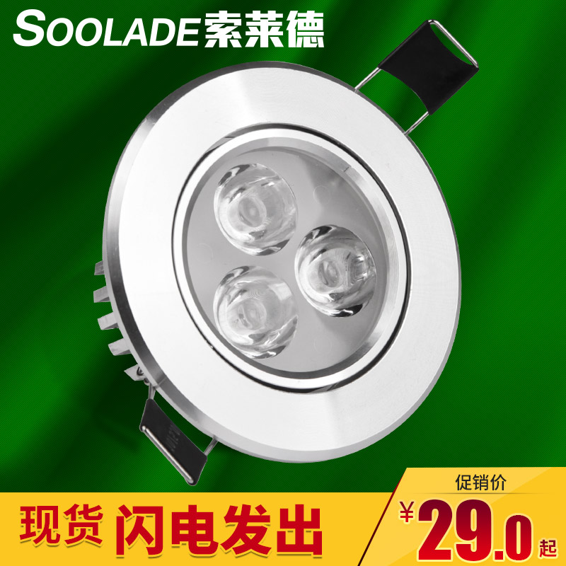 Suolai de led spotlights backdrop lights led ceiling lamp energy saving lamps highlight extreme edition 3001 w full set of spotlights