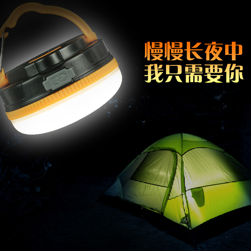 Super bright rechargeable led rechargeable usb camping lamp light outdoor camping tent lights camp lights outdoor lighting lamps