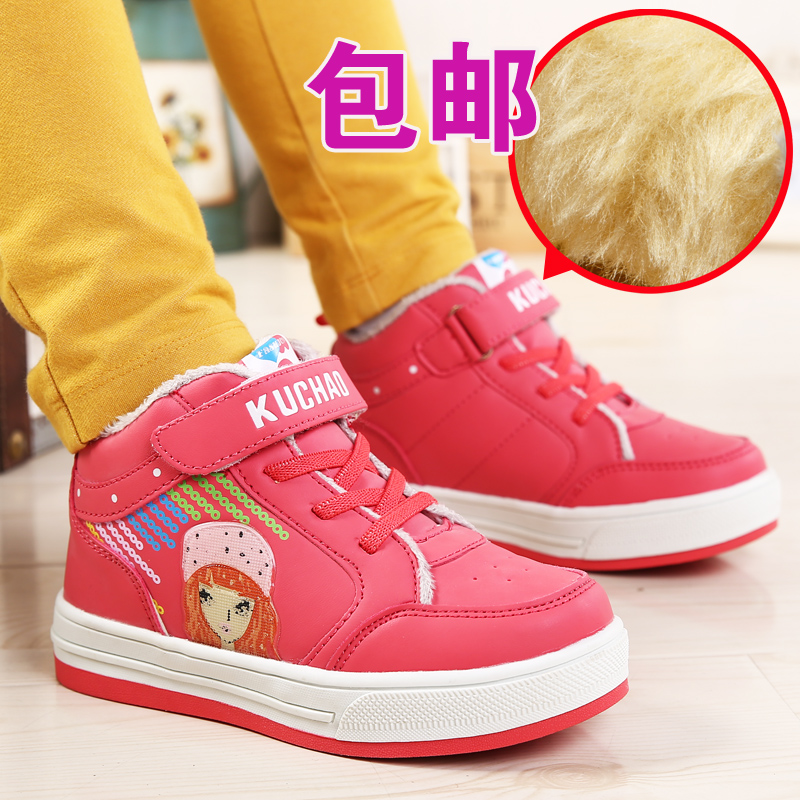 Super cool slip padded waterproof winter 2016 to help the new girls little girl princess children's cotton shoes warm shoes