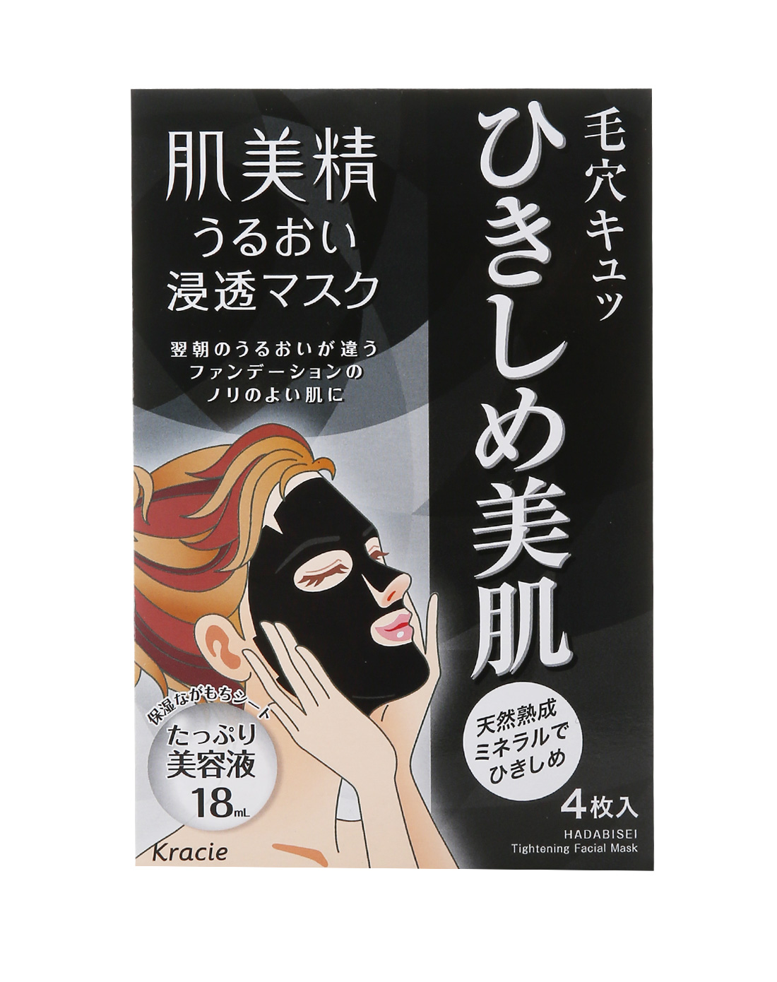 [Super fans] imported from japan muscle us fine deep firming mask black
