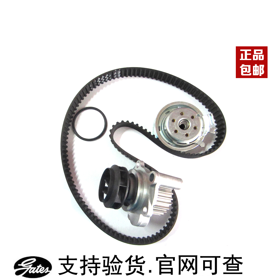 Get Quotations · Super rookie santana 2000/3000 zhijun timing belt tensioner  pulley electromotor gates timing kit