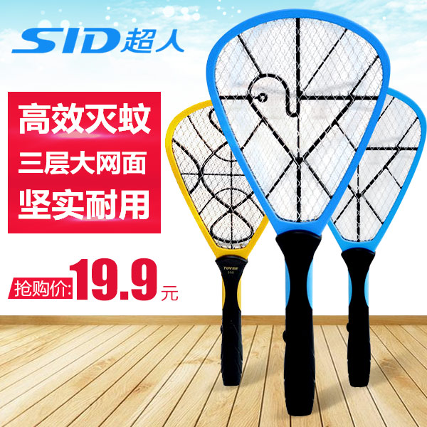 Superman electric fly swatter mosquito swatter mosquito racket rechargeable mosquito racket effective mosquito repellent electric mosquito electric mosquito racket Specials