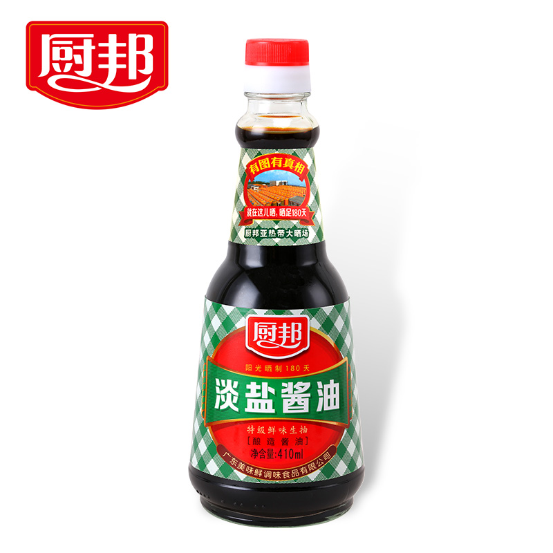 [Supermarket] lynx 410ml pradesh kitchen light salt soy sauce salt pale mouth natural flavor naturally brewed soy sauce