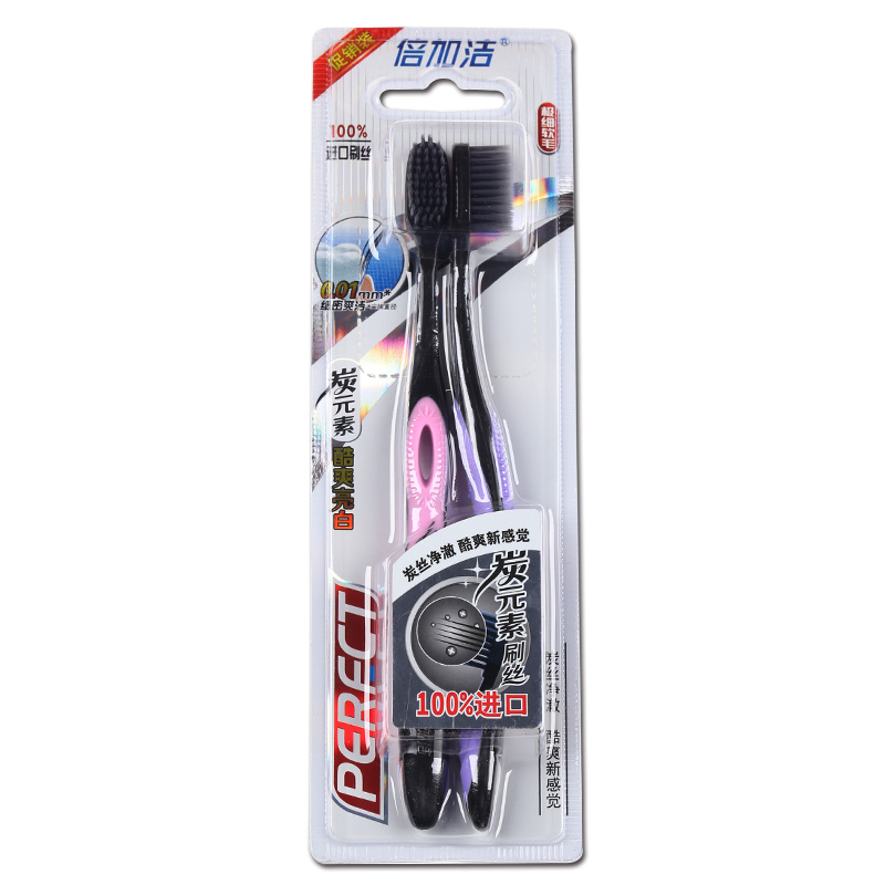 [Supermarket] lynx doubly clean cool cool white charcoal charcoal adult soft bristle toothbrush filaments 2 Dress