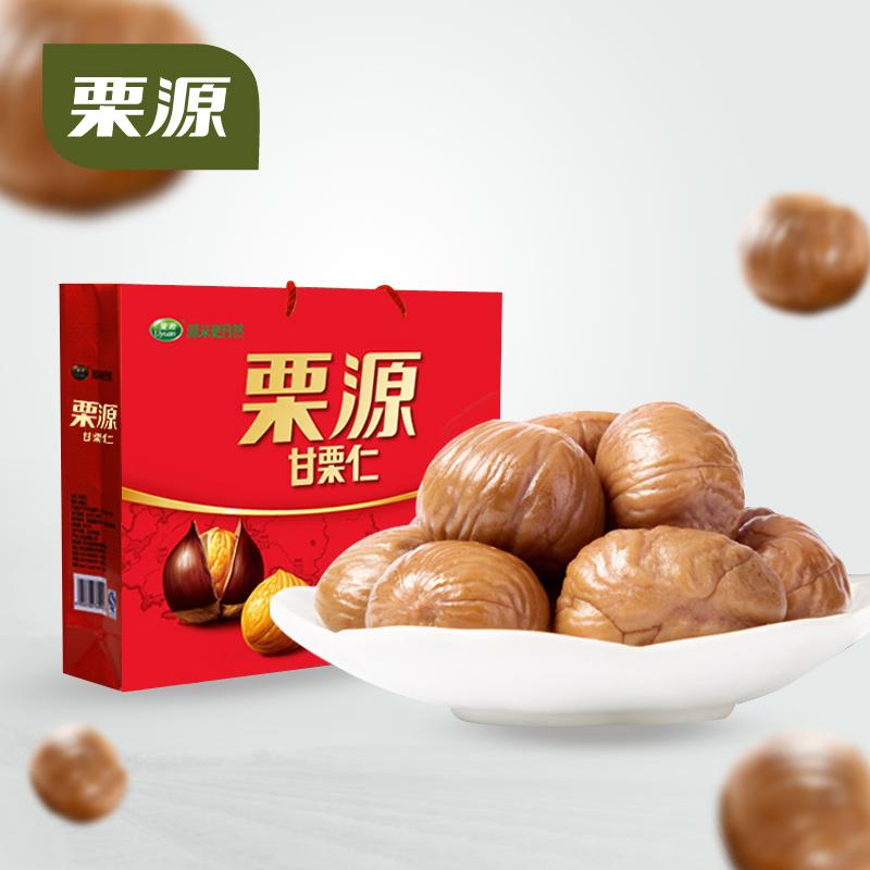 China Food Gift Wholesalers, China Food Gift Wholesalers