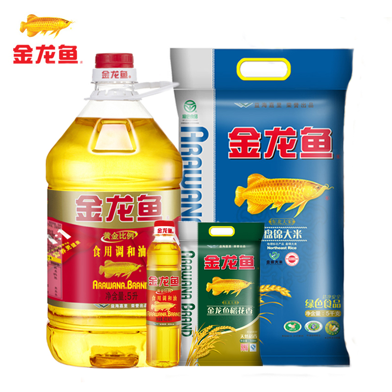 [Supermarket] lynx golden ratio arowana cooking oil 5l + send 5kg g rice panjin rice