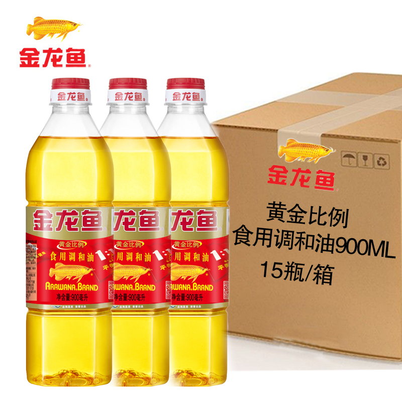 [Supermarket] lynx golden ratio arowana edible oil 900 ml * 15 bottles of cooking oil package Box