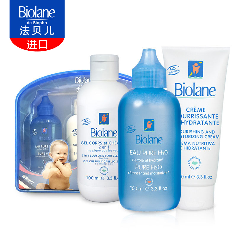 [Supermarket] lynx imported from france france belle baby baby moisturizer travel size toiletries travel packages
