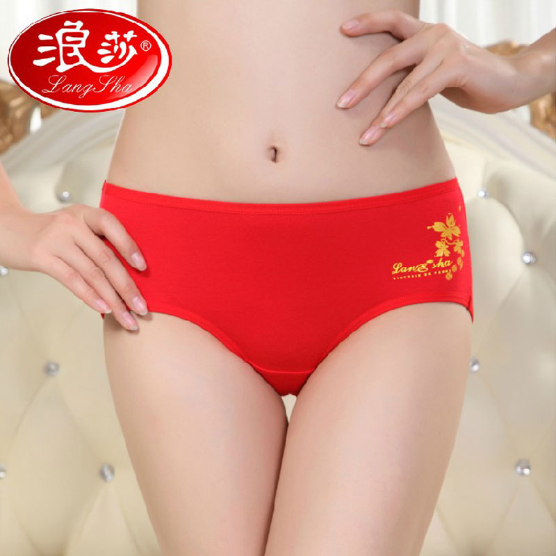[Supermarket] lynx langsha ms. wood fiber underwear breathable and comfortable underwear two loaded 2 animal year red panties
