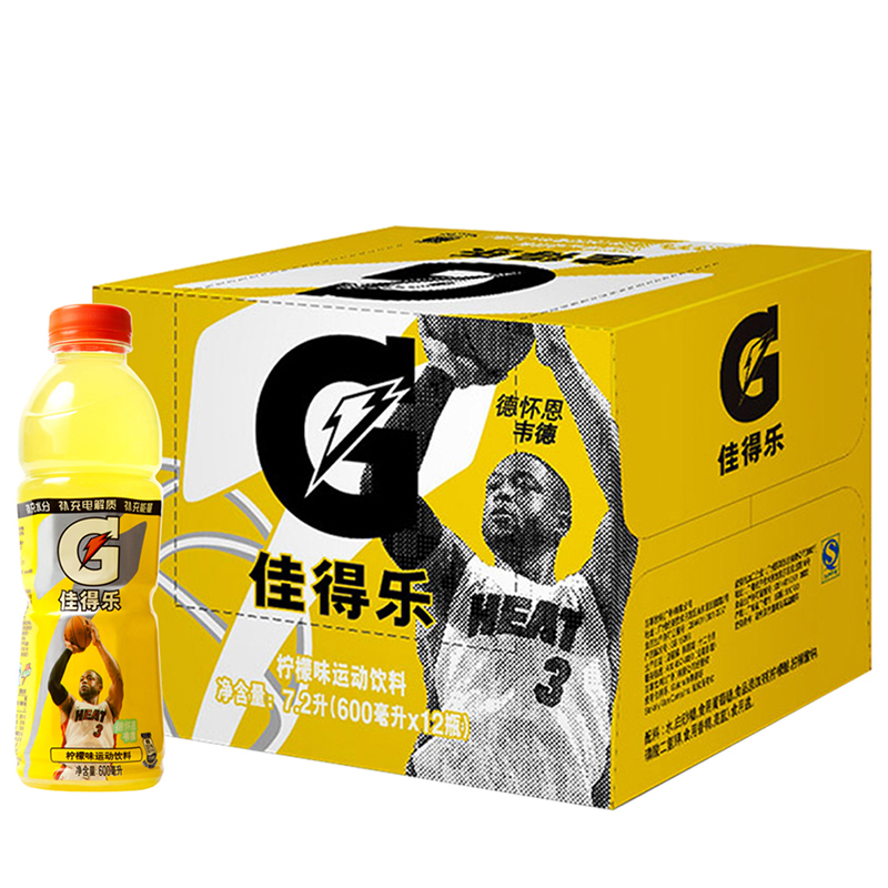 [Supermarket] lynx lemon flavored sports drink gatorade boxful gosklno pepsi 600 ml * 12