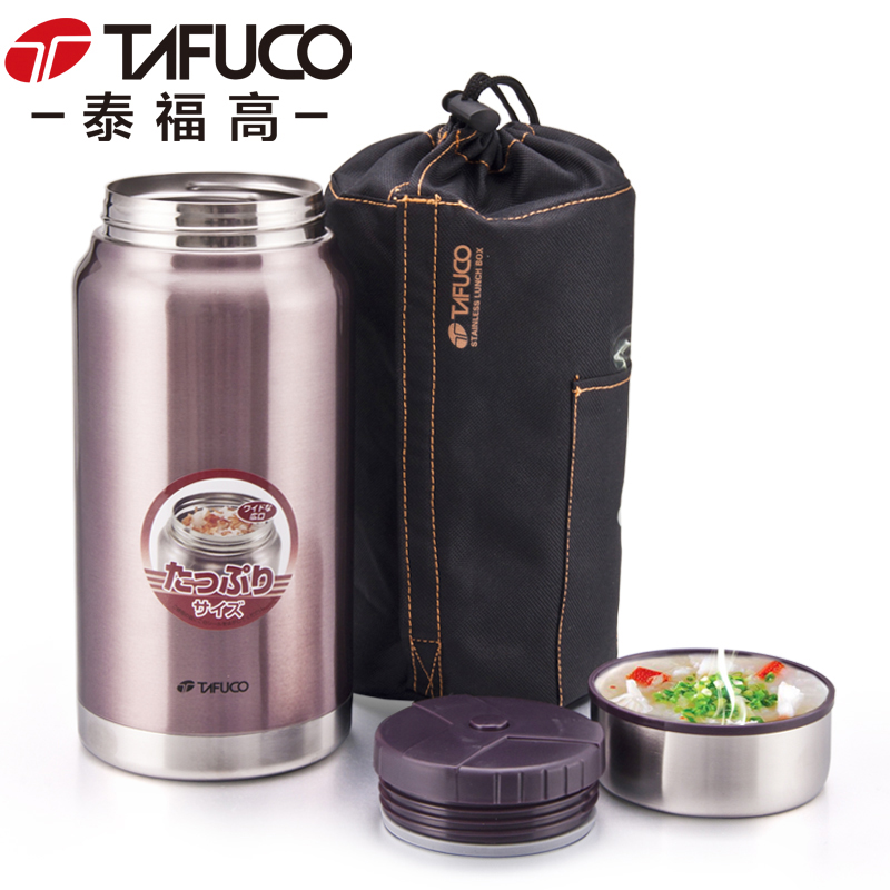 [Supermarket] lynx t-2019 tefo high stewing pot 1.1l stainless steel insulation boxes smoldering pot new
