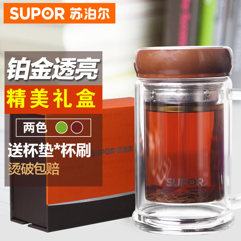 Supor glass cup handle cup business office glass cup double vacuum cups tea cup gift box
