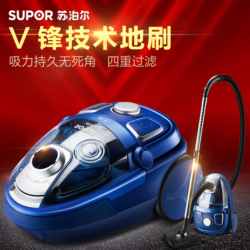 Supor/supor  v peak vacuum cleaner household mites mute strong suction brush no dead XCL15B04A