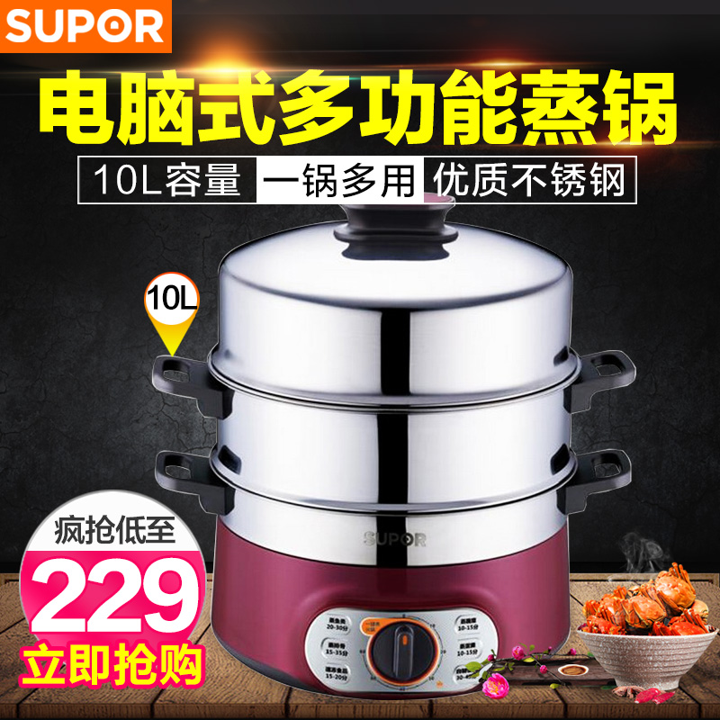 Supor/supor ZN28YK7-150 double stainless steel electric steamer electric steamer multifunction cooker pot