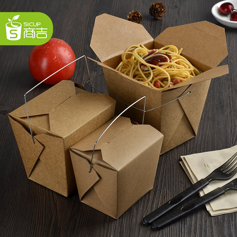 Suppliers kat kraft creative portable western packaged disposable lunch boxes disposable takeaway box cake box cardboard box carton 100