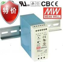 Supply mdr-60-24 [24v2. 5a] genuine taiwan meanwell rail switching power supply warranty for three years