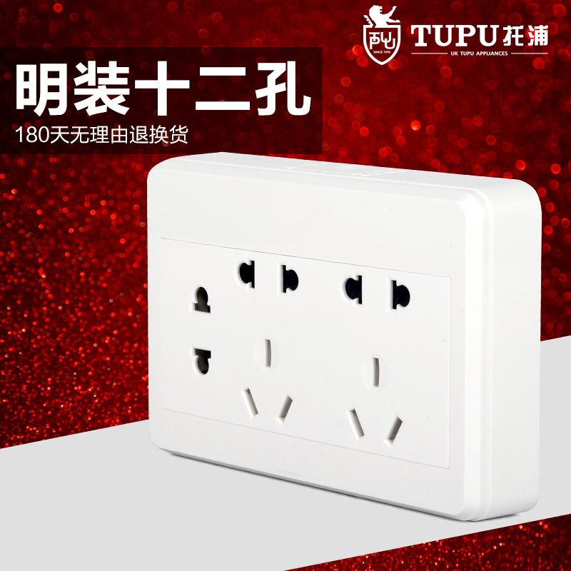 Surface mounted socket panel open wire surface mounted switch socket switch panel twelve hole surface mounted socket outlet strip