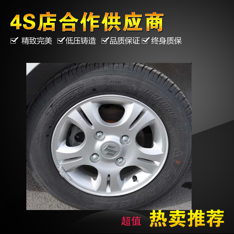 Suzuki antelope 13 inch alloy wheels rims original bell tire rims wheel rim wheel rims rims new