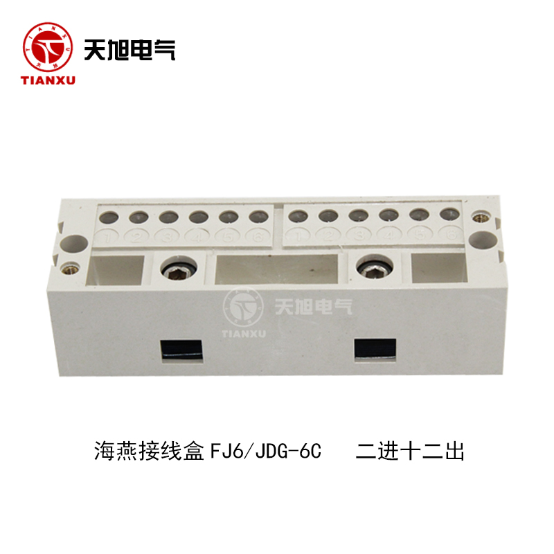 Swallow fj6/JDG-6C into two twelve (six table  households) series since the rise of metering box junction box 2 into 12 out