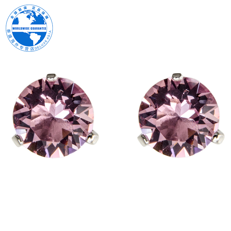 Get Quotations · Swarovski swarovski crystal earrings authentic european  and american fashion female fine 5112158 50ca2c1a2a74