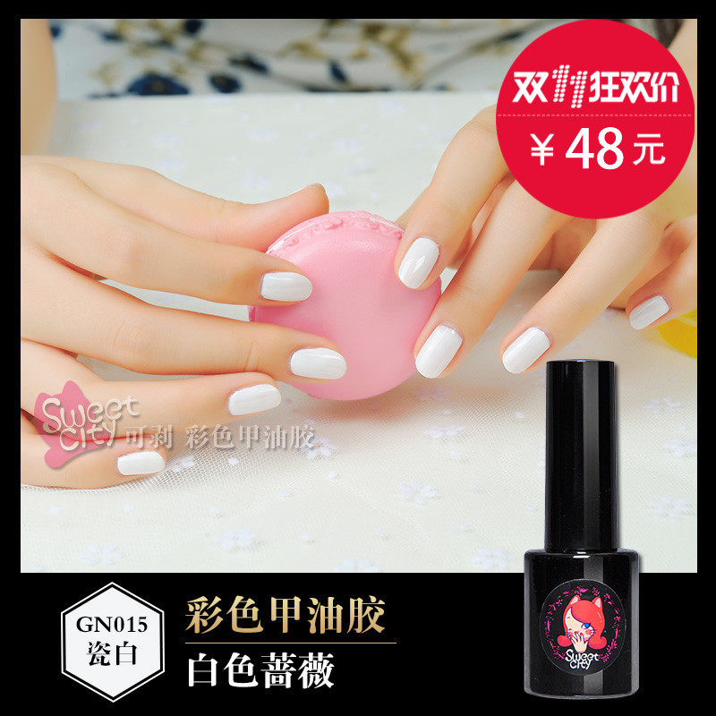 Sweet city color lasting phototherapy glue nail polish nail polish peelable adhesive tear white porcelain rosaceous GN015