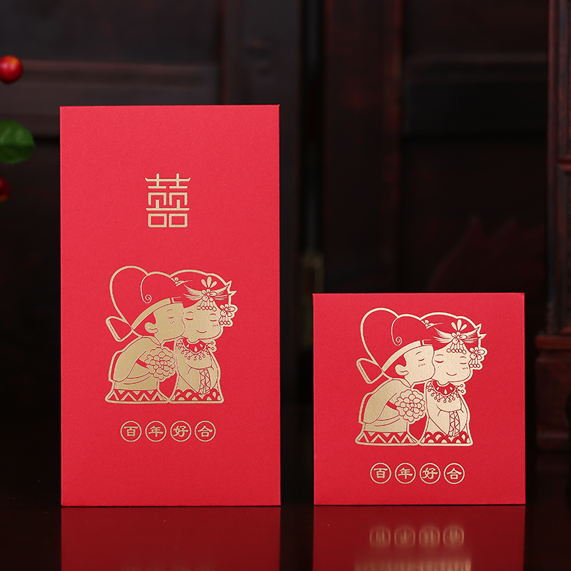 Sweet day 2016 red wedding creative personality festive wedding supplies wedding red packets red envelopes size