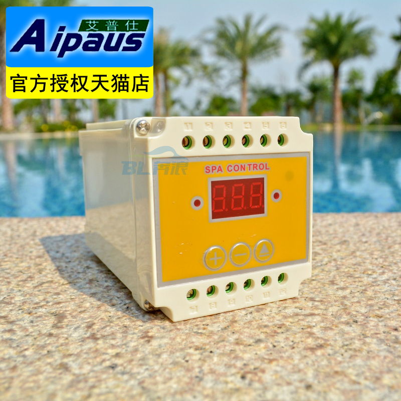 Swimming pool equipment spa equipment spa switch switch controller delay massage equipment ir-5