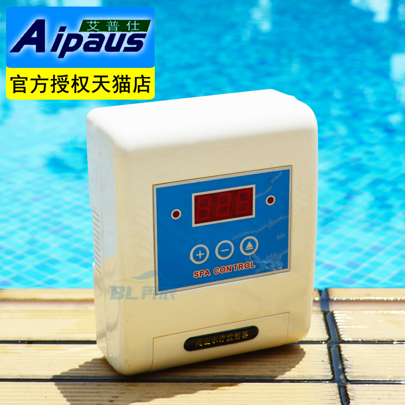 Swimming pool equipment spa equipment spa switch switch controller delay massage equipment IR-6
