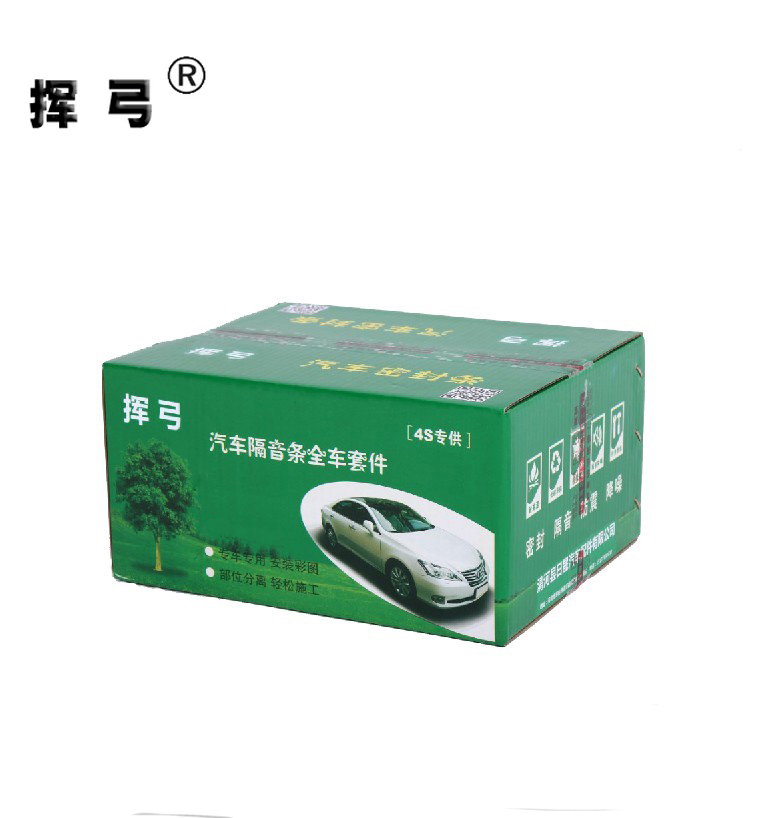 Swing bow dedicated automotive sealing strip baic beijing automotive e series e130/e150/saab glue soundproof door strip