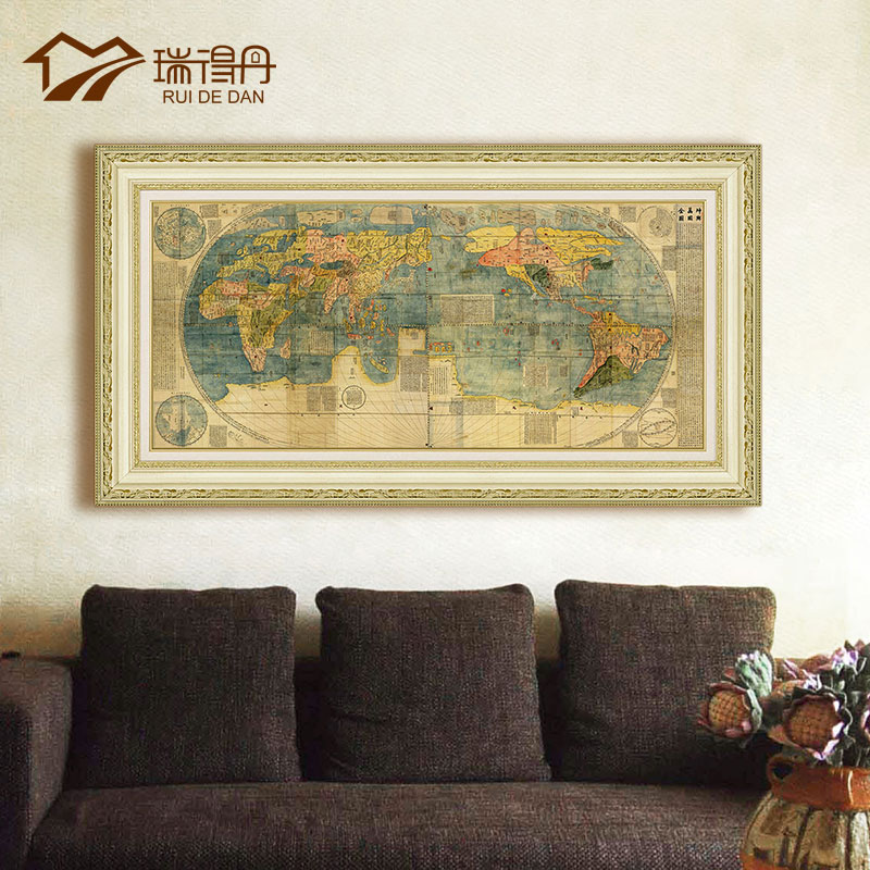China World Map Framed, China World Map Framed Shopping Guide at ...