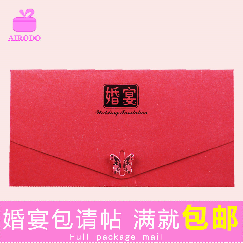 China Wishmade Wedding Invitations, China Wishmade Wedding ...