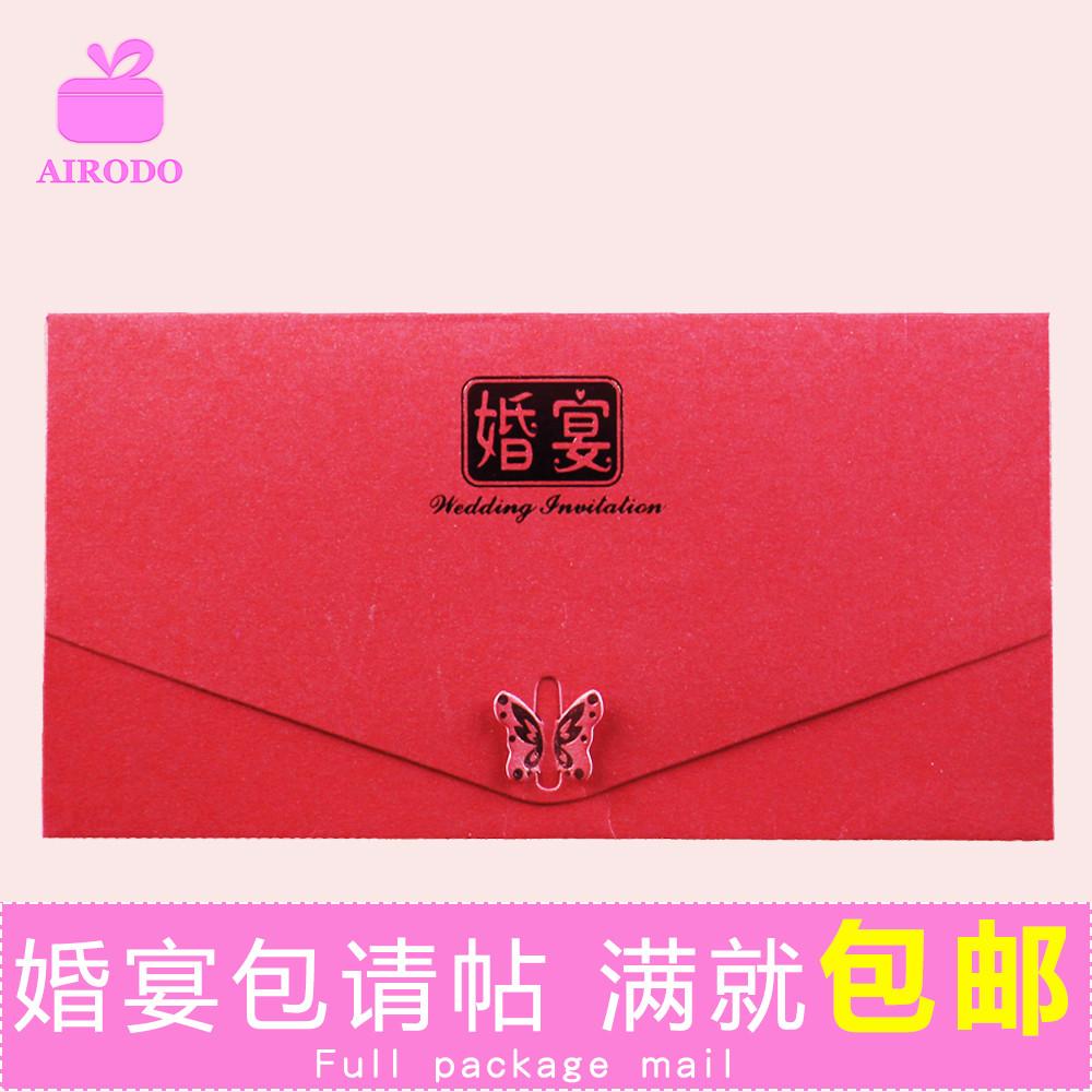 China Luxury Wedding Invitations, China Luxury Wedding Invitations ...