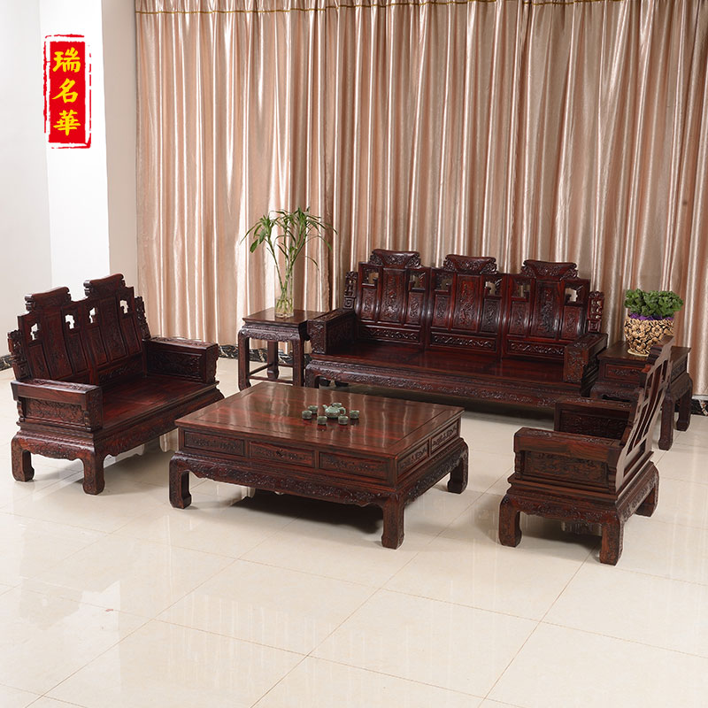 Swiss name chinese chinese mahogany furniture carved rosewood mahogany sofa solid wood sofa combination of modern living room ready