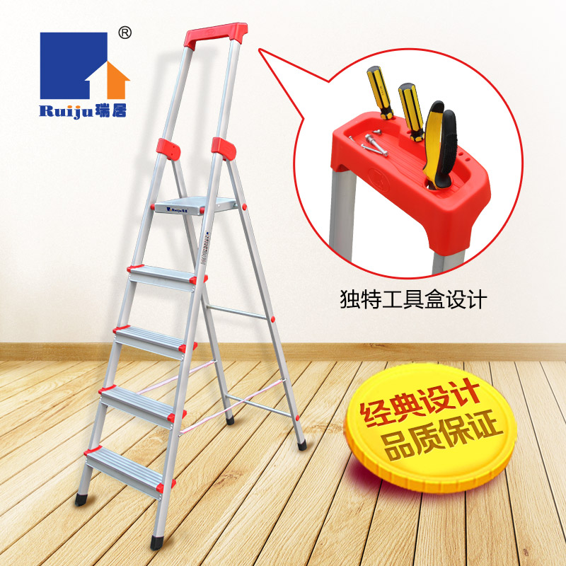 Switzerland ranks bai pastor household ladder folding ladder household word ladder aluminum ladder ladder widened household tools