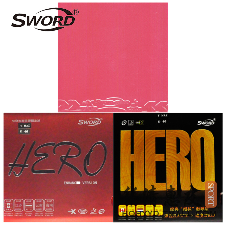 Sword world oder inorganic black hero hero hero red classic old models simple package professional team table tennis sets of plastic