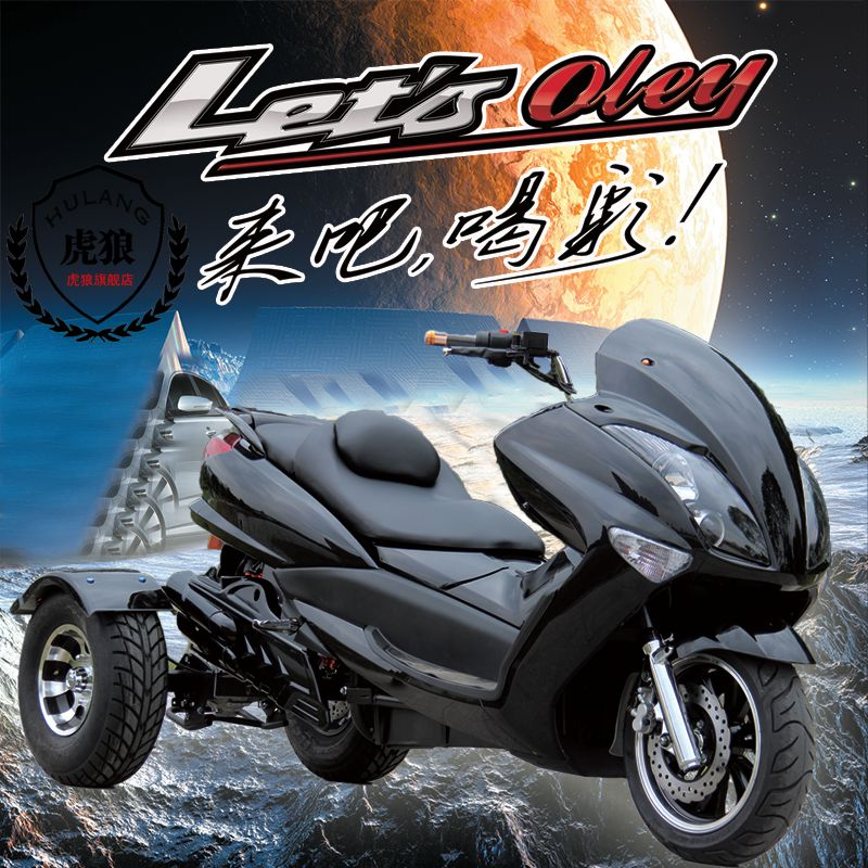 T_3 motorcycle electric vehicles elderly scooter pedal trishaw seater deluxe extended battery electric sports car street car