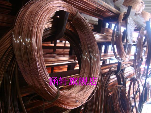 T2 copper wire bare copper wire copper wire diameter 0.1/0.2/0.3/0.4/0.5/0.6 /0.8mm