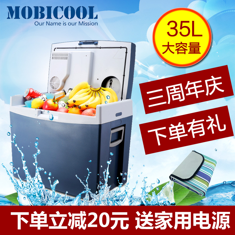 T35 us solid car refrigerator dual heating and cooling box car home portable mini car refrigerator car refrigerator 35l