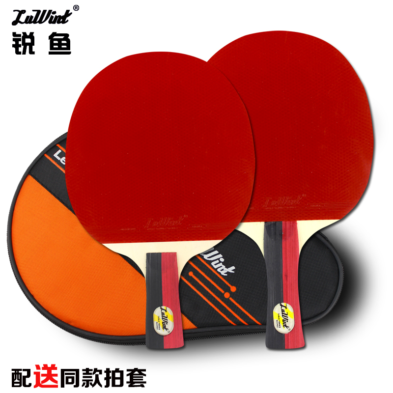 Table tennis racket genuine single shot beginner table tennis table tennis racket straight horizontal position finished racket table tennis racket tennis racket ppq