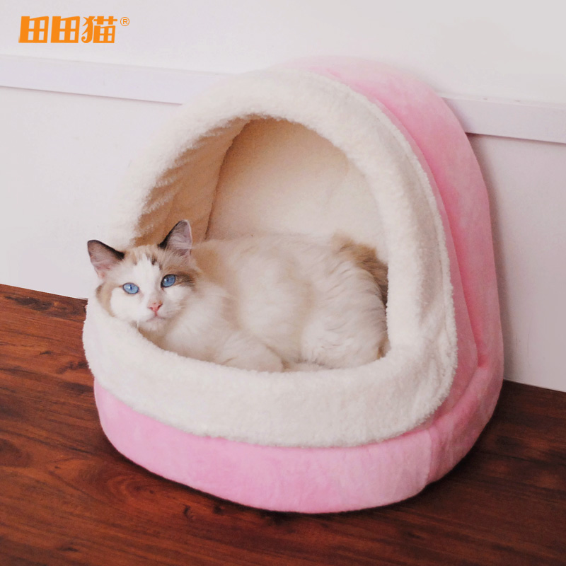 Tada cat cute pink half roof closed cat litter cat tent warm sherpa cat supplies free shipping