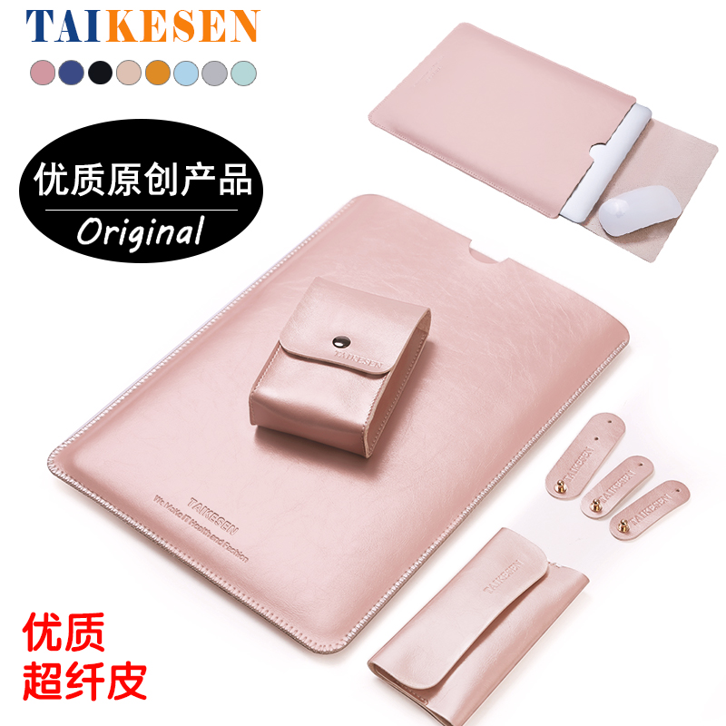 Tai kesen 910s3l samsung 905s3g notebook computer 13.3 14 protective sleeve liner bag 13 inch 110S1j