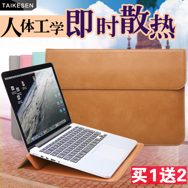 Tai kesen new s2 inch liner bag 13.3 laptop lenovo thinkpad ultrabook laptop bag protective sleeve