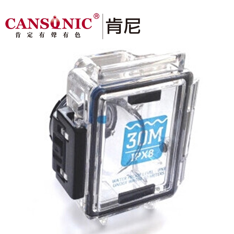 Taiwan cansonic kenny tachograph original accessories 30 m waterproof box UDV-888 dedicated